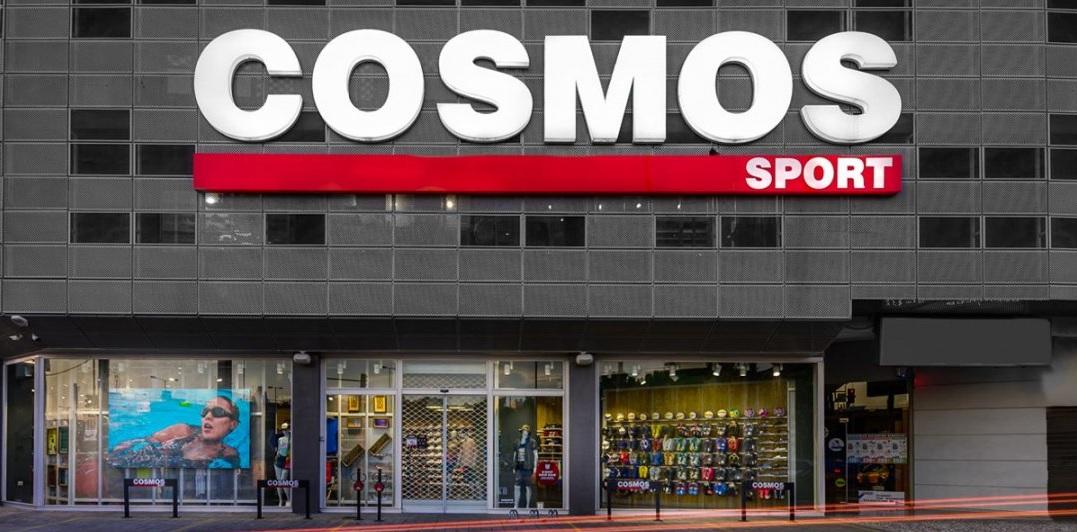 Η Cosmos Sport SA έρχεται Κύπρο και προσλαμβάνει