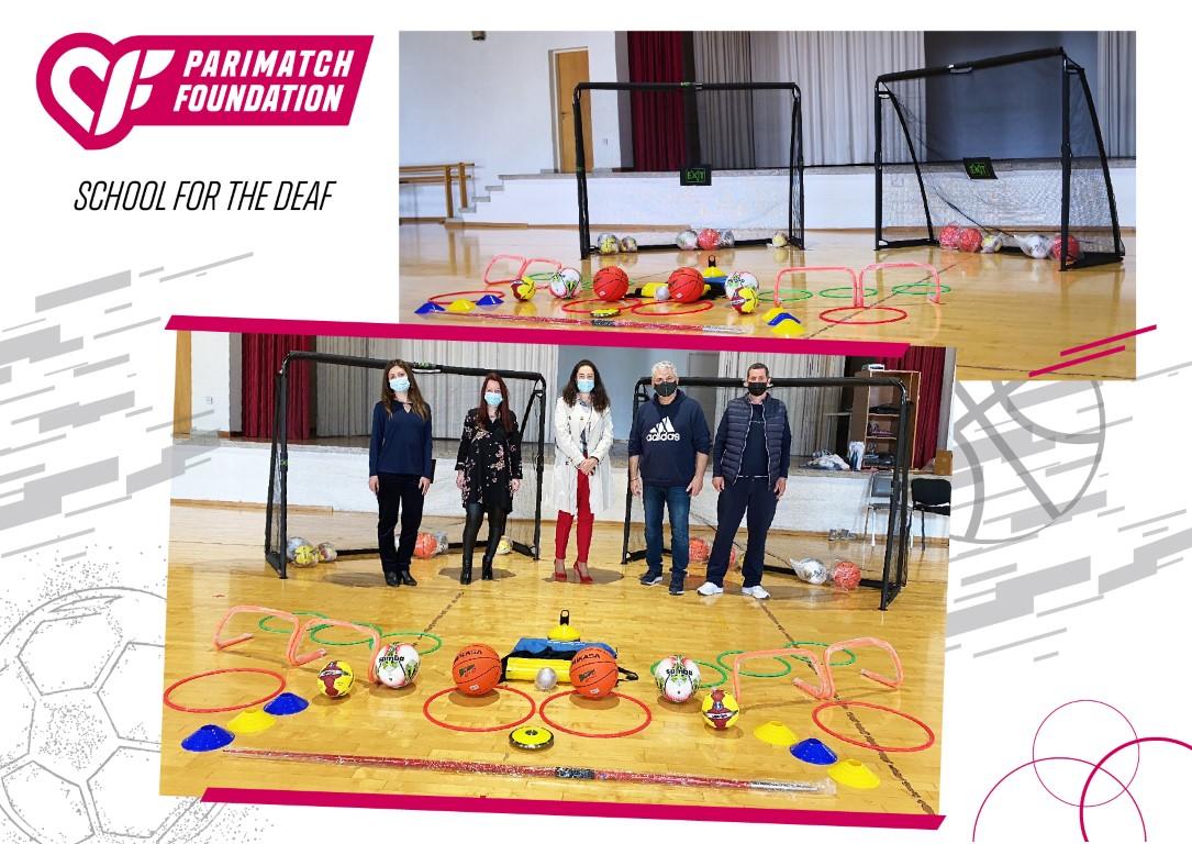 Δωρεά στη Σχολή Κωφών από το Parimatch Foundation