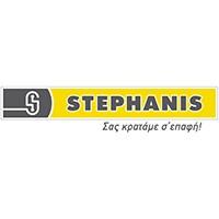 Πωλητές/τριες για προϊόντα τεχνολογίας - (STEPHANIS) Λεμεσός/ Κάτω Πολεμίδια