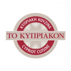 To Kypriakon logo